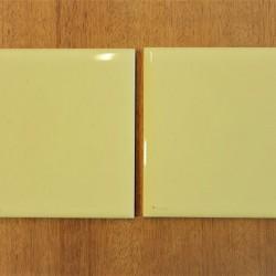 Ref : CREME BORD ARRONDI + ANGLE FINITION  10,8x10,8