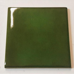 Ref : CHROMA MUSCHIO  11,5x11,5